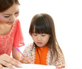 child care singapore